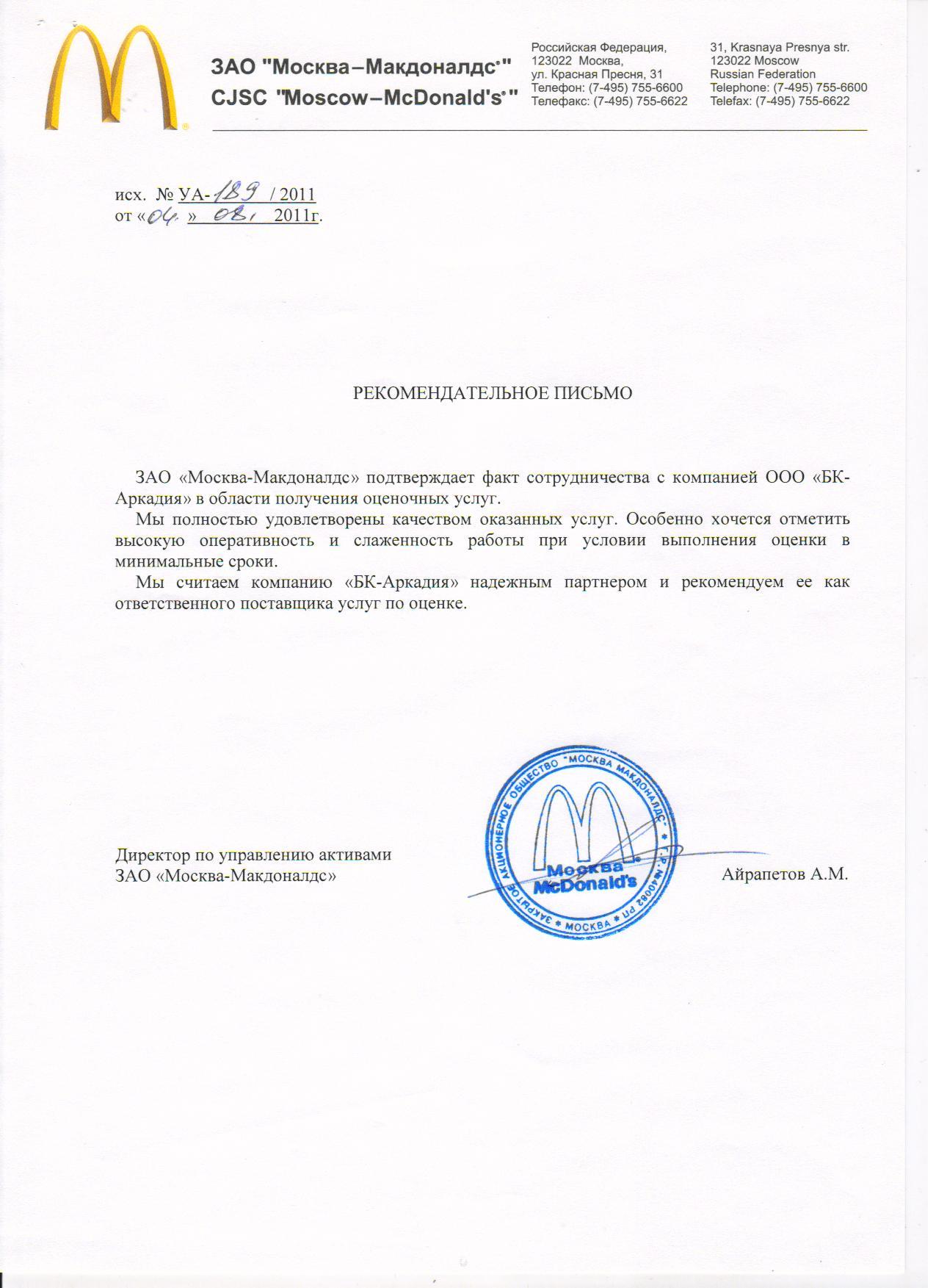 Квартиры в новостройках Москвы от застройщика ЗАО ФЦСР